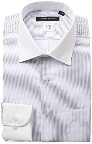 (ザ・スーツカンパニー) SUPER EASY CARE/クレリック&ワイドカラードレスシャツ〔EC・BASIC〕 ブルー×ホワイト