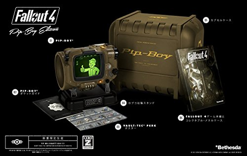 Fallout 4 - Pip-Boy Edition - PlayStation 4 (Region-free, Imported from Japan)