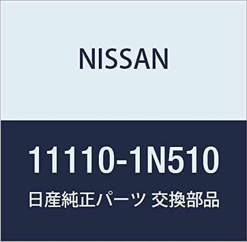 Nissan 11110-1N510 Factory OEM FWD SR20DE Oil Pan Sentra SE-R - 200sx Oil Pan Nissan