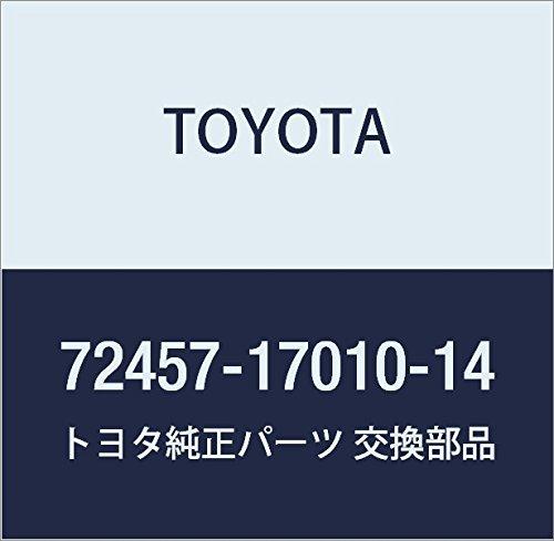 TOYOTA 72457-17010-14 Seat Adjuster Knob