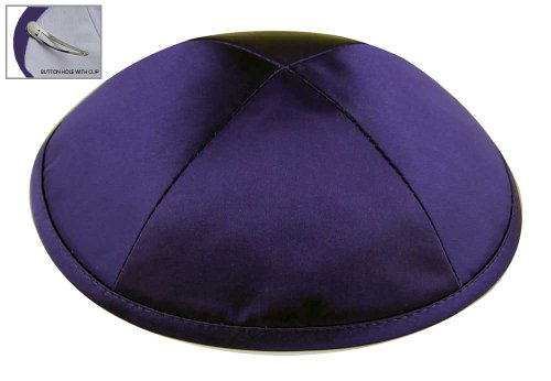 Deluxe Satin Kippot for Your Affair - Bulk Imprinting Option on 60 or More (1PC NO PRINT AVAILABLE, Purple)