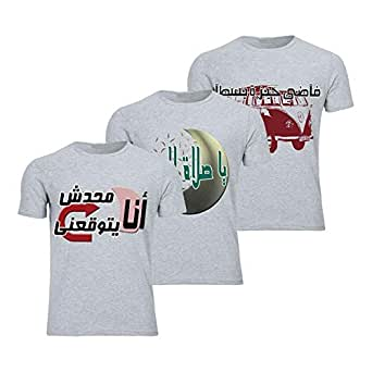 Geek Rt516 Set Of 3 T-Shirts For Men - Gray, X-Large