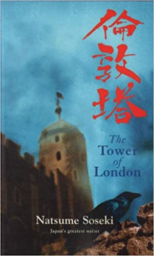 }BETTER} The Tower Of London: Tales Of Victorian London. products Eaton Email growth Sobre razones