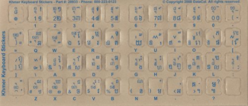 Transparent Khmer Blue Characters for Dark Keyboards (Khmer Keyboard)