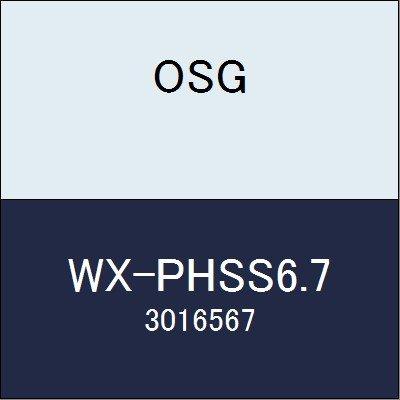 OSG エンドミル WX-PHSS6.7 商品番号 3016567