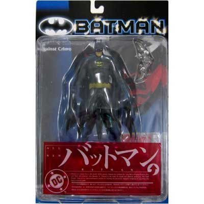 Yamato Batman Japanese Import Collector Wave 1 - Batman Action Figure