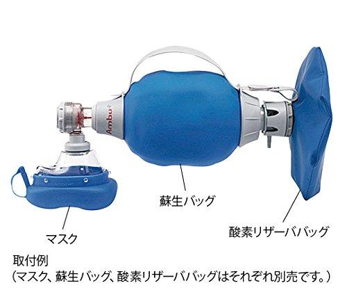 ファッションデザイナー アンブ7-1213-12アンブ蘇生バッグマークIV用酸素リザーババッグ用アダプタ(ベビー用) B07BD31PDR B07BD31PDR, アクアテイラーズ:b7cdf587 --- senas.4x4.lt