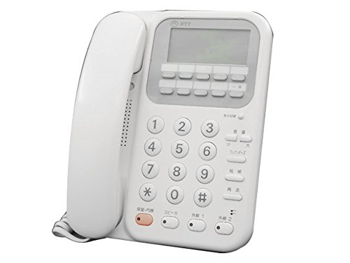 HB208-TEL2(スリム)(FW)   B079VLW7QX