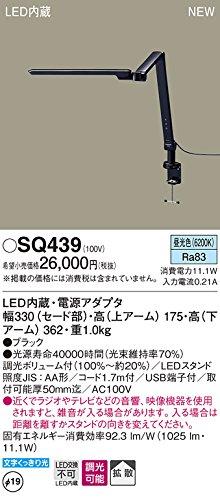 パナソニック Panasonic LEDデスクスタンド クランプ型 調光タイプ 昼光色 SQ439 B07C772DTW