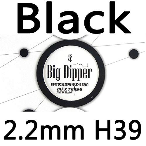 YINHE Big Dipper Factory Tuned Max Tense Tacky Pips in Table Tennis Rubber Sheet (Black 39°)