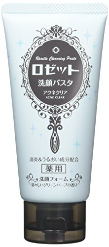 41pKU1KGQnL - The 6 Best Japanese Skin Care Products For Acne