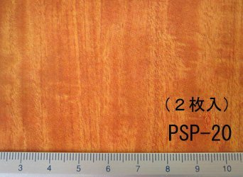 model-material-paper-pattern-sheet-psp-20-maple-material-paneling-2-pieces-1-12-size