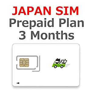 JAPAN SIM / JAPAN Travel SIM / Prepaid Plan / LTE Unlimited / (3 Months, Micro SIM)