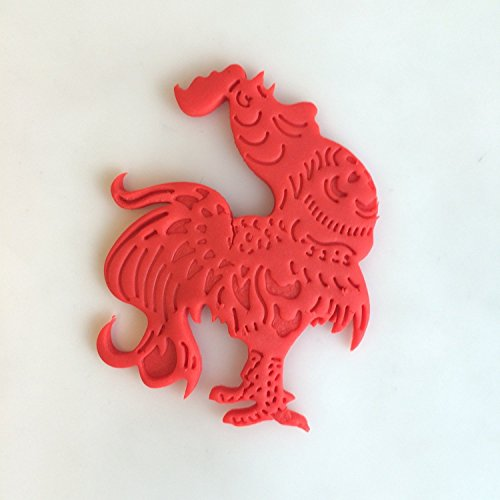 (Year of the Rooster 100 Cookie Cutter (5.5 inches))