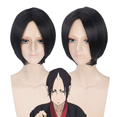 Amazon Com Cos Wig Ozaki Nana Nana With Short Hair And Cold Black Cos Beauty