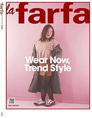 la farfa 2019年3月号 画像 D