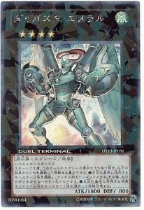 Yu-Gi-Oh! Daigusto Emeral DT13-JP036 Secret Japan, used for sale  Delivered anywhere in USA