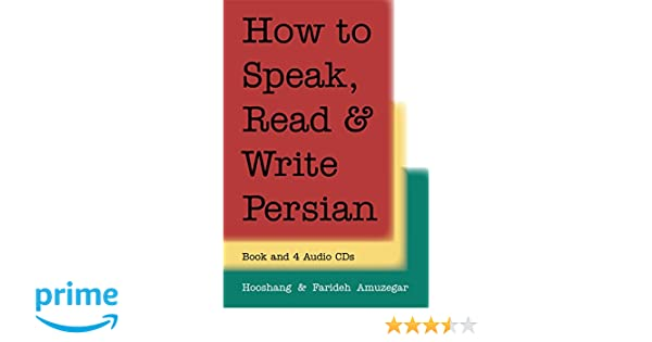 How to speak read write persian english and persian edition how to speak read write persian english and persian edition hushang amuzgar hooshang amuzegar farideh amuzegar 9780936347059 amazon books fandeluxe Images
