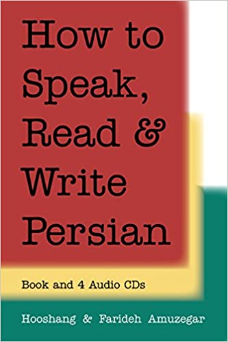 How to speak read write persian english and persian edition how to speak read write persian english and persian edition book 4 audio cds edition fandeluxe Images