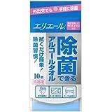 エリエール 除菌できるアルコールタオル携帯用 10枚入