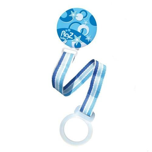 RaZbaby Keep Kleen Pacifier Holder product image