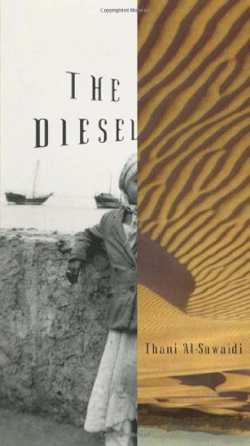 The Diesel Thani Al-Suwaidi