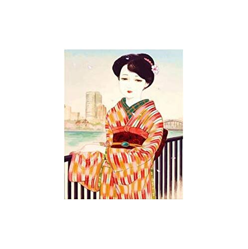 Jigsaw Puzzle 1000 Piece 3D Puzzle DIY Japanese Costume Kimono Beauty Japan Wall Art Picture for Home Decor 75X50Cm ()