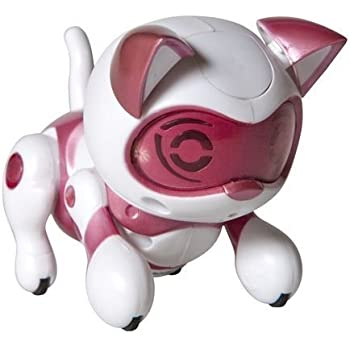 Amazon.com: Tekno Newborns Electronic Robotic Pet
