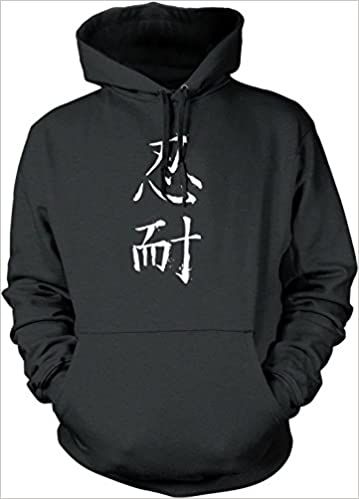 Amazon Big Texas Patience Chinese Symbol White Unisex Hooded