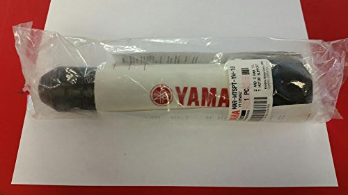 Used, Yamaha MAR-MTSPT-YM-10; 2 AND 3 RAM TILT MOT; MARMTSPTYM10 for sale  Delivered anywhere in USA