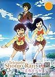 Telepathy Shoujo Ran (TV): Complete Box Set (DVD)