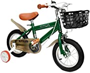 BUBM Kids' Bicycles Kids for 12 14 16 18 inch Bike Adjustable Seat with Training Wheels for Ages 2-8 Years
