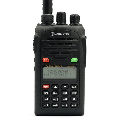 WouXun KG-UV2D Ham/Commercial Dual Band VHF/UHF 136-174/400-480 MHz Handheld Two-way Radio