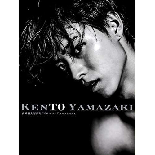 山崎賢人 KENTO YAMAZAKI 追加画像