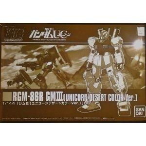 Bandai Mobile Suit Gundam HGUC GM III : Unicorn Desert Colour ver.
