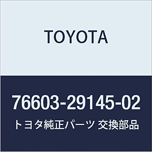 TOYOTA 76603-29145-02 Fender Mudguard Sub Assembly