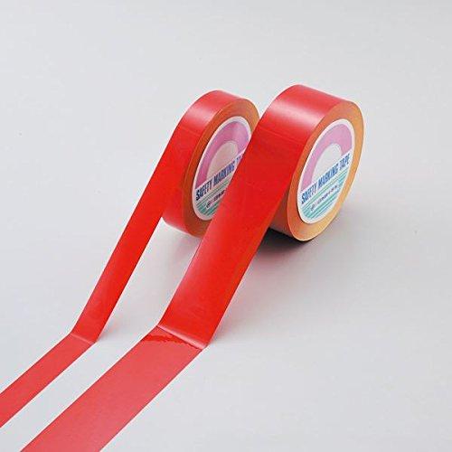 【着後レビューで 送料無料】 ガードテープ(再はく離タイプ) GTH-501R ■カラー:赤 50mm幅   B01MCUNU7S, 南光町 6d01d7e2