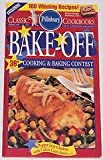 img - for Classic Cookbooks March 1994 #157 Pillsbury Bake-Off 36th Cooking and Baking Contest book / textbook / text book