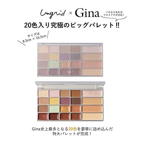Gina 2021 Summer 付録