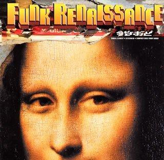 Funk Renaissance B000067JR5