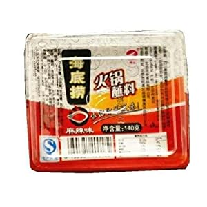 Hai Di Lao Hot Pot Sauce- Spicy, 100g
