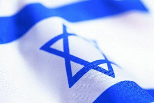 Israel Indoor Flag (3x5 Feet Israel National Flag Jewish Star Magen David Israeli Country Banner 90cmx150mm)