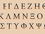The Greek Alphabet  and  Pronunciation