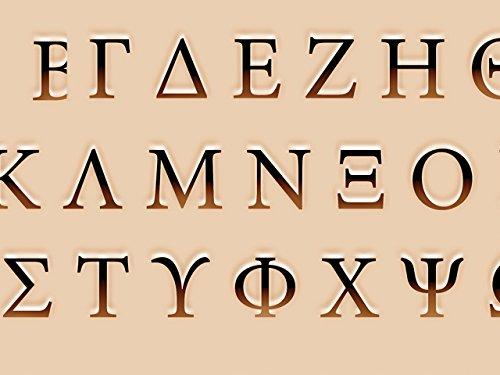 The Greek Alphabet & Pronunciation (Language Greek)