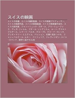 Amazon.co.jp: Suisuno Ying Hu...