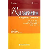 R语言初学者指南