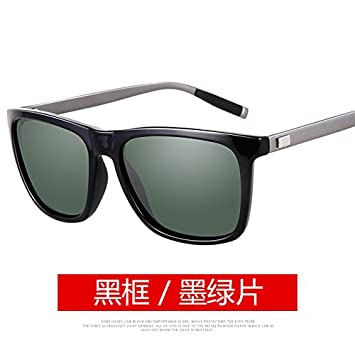 LLZTYJ Gafas De Sol/Gafas De Sol Polarizadas Gafas De Sol ...