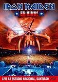 エン・ヴィーヴォ!~ファイナル・フロンティア・ライヴ(通常盤) [DVD]