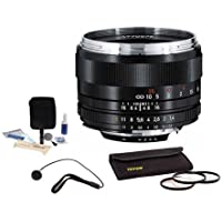 Zeiss 50mm f/1.4 Planar T* ZF.2 Series Manual Focus Lens Kit for the Nikon F (AI-S) Bayonet SLR System. with Tiffen 58mm Photo Essentials Filter Kit, Lens Cap Leash, Professional Lens Cleaning Kit