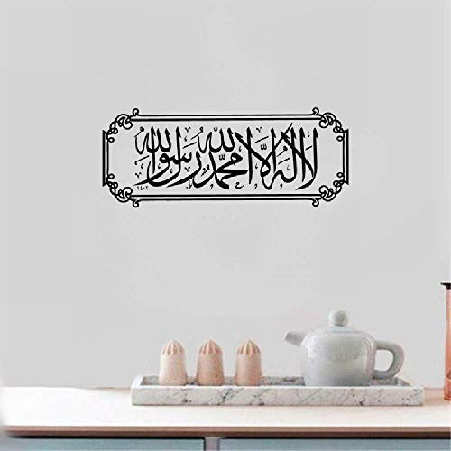 Wall Stickers Quotes Vinyl Art Room Mural Posters French Islam Arabe Muslin Religion for $<!--$15.98-->